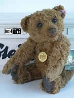 2020 Steiff 006968 HANSEL TEDDY BEAR BROWN HEMP PLUSH