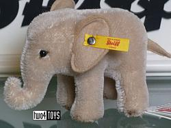 2018 Fall Steiff 026935 WILDLIFE GIFTBOX MINIATURE ELEPHANT
