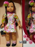 2018 Gotz 1790399 ELISABETH DAISY DO PRECIOUS DAY GIRLS DOLL