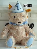 Steiff 240881 FIRST BIRTHDAY BOY TEDDY BEAR WITH MUSIC BOX 2019