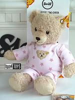 Steiff 241659 TEDDY AND ME GIRL TEDDY BEAR WITH PINK PYJAMA 2019