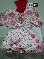 2016 Gotz 3401735 SUMMER DRESS WITH FLOWERS AND CAP