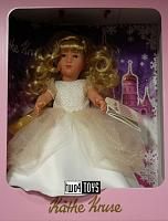 2014 Kathe Kruse 41471 SOPHIE AS A PRINCESS Play Doll