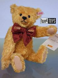 Steiff 037214 PAUL THE GROWLER TEDDY BEAR GOLDEN BROWN 2007