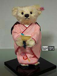 Steiff 677830 SADO TEA CEREMONY TEDDY BEAR JAPAN 2014